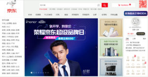 JD.com Marketplace Homepage